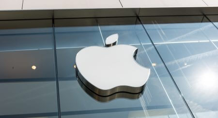 aapl logo on building
