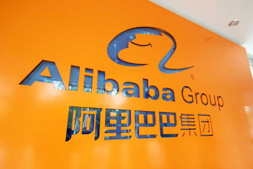 alibaba group banner as they grow in size